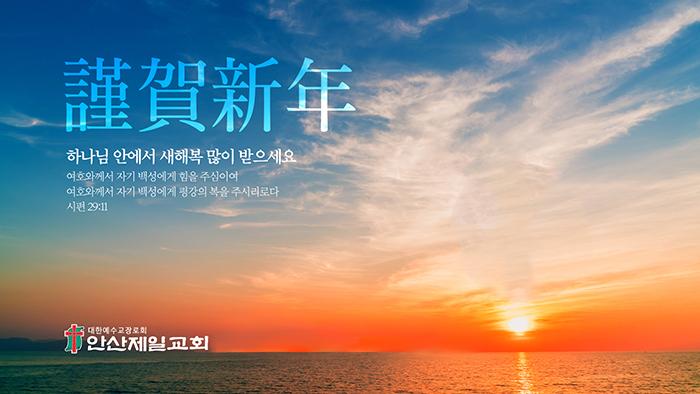 2021_설명절예배모범 메인카드.jpg