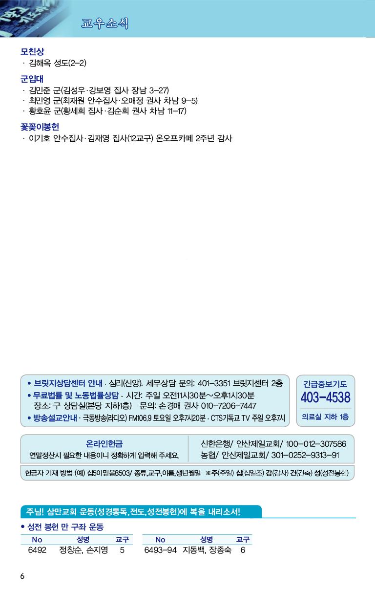 20210725_주보대지 6.png