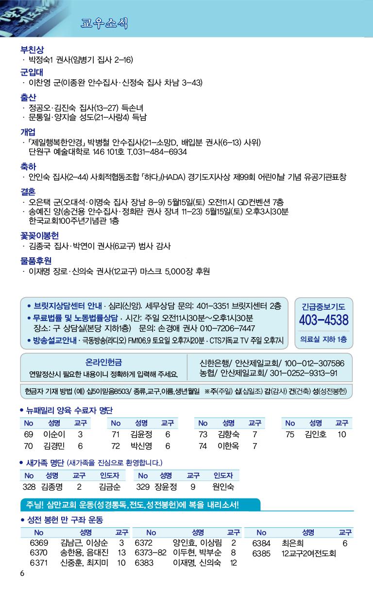 20210509_주보대지 6.png