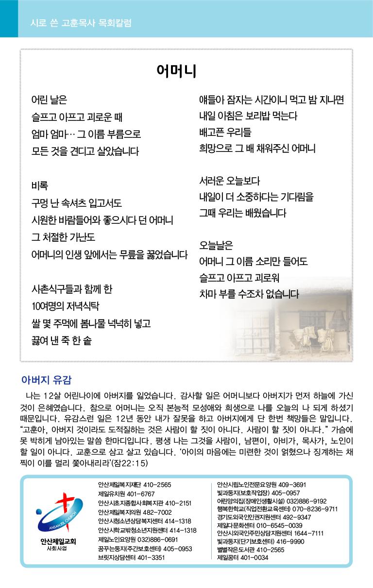 20210509_주보대지 8.png
