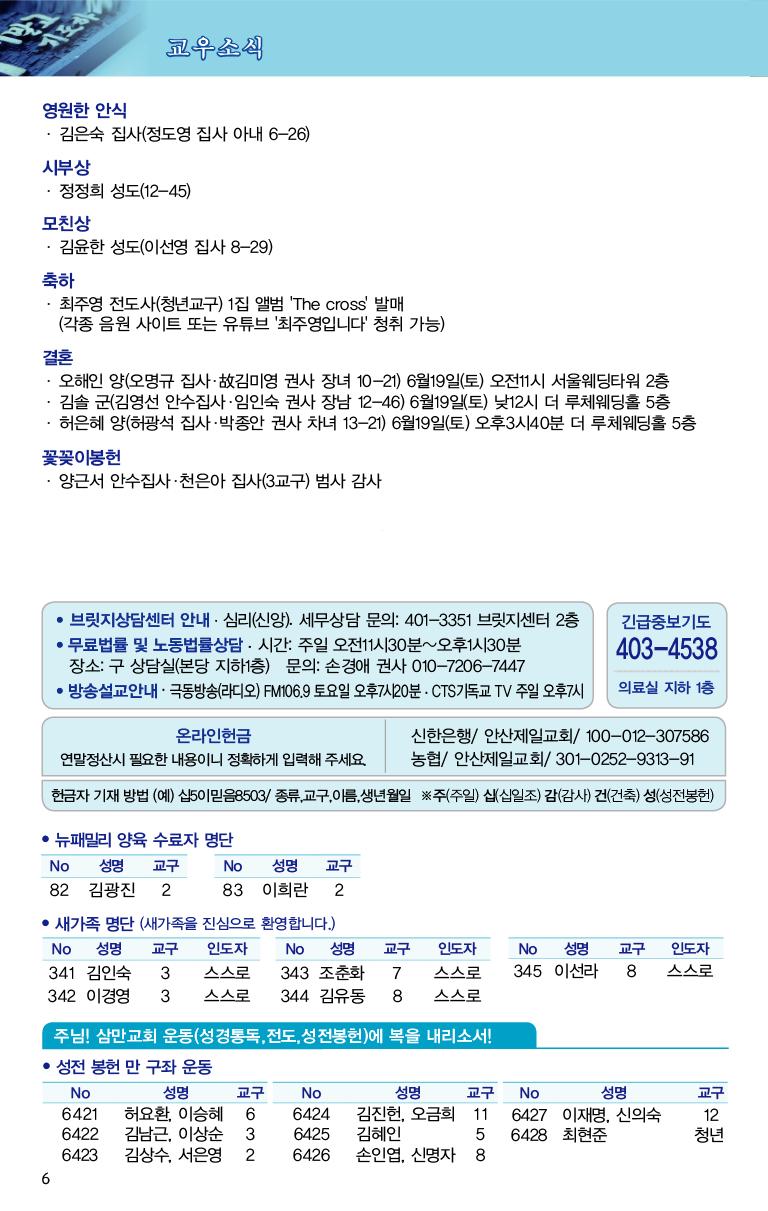 20210613_주보_대지 6.png