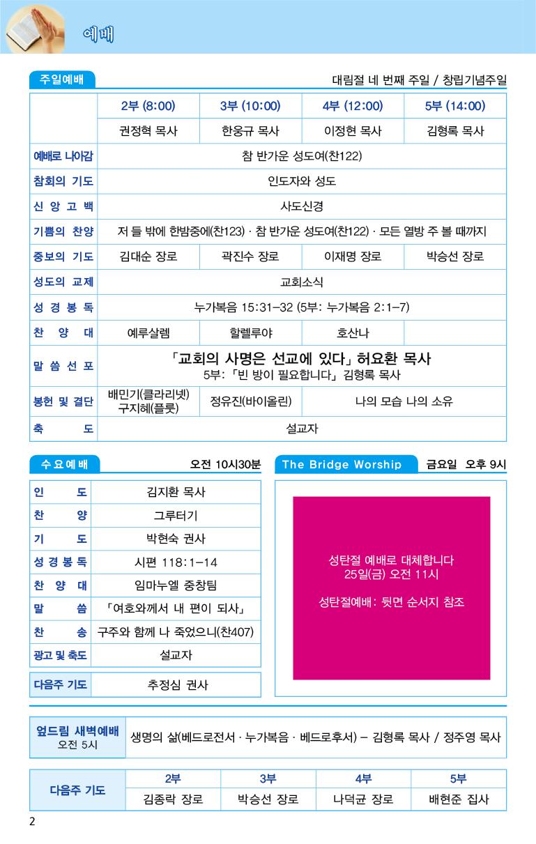 20201220_주보_대지 2.png