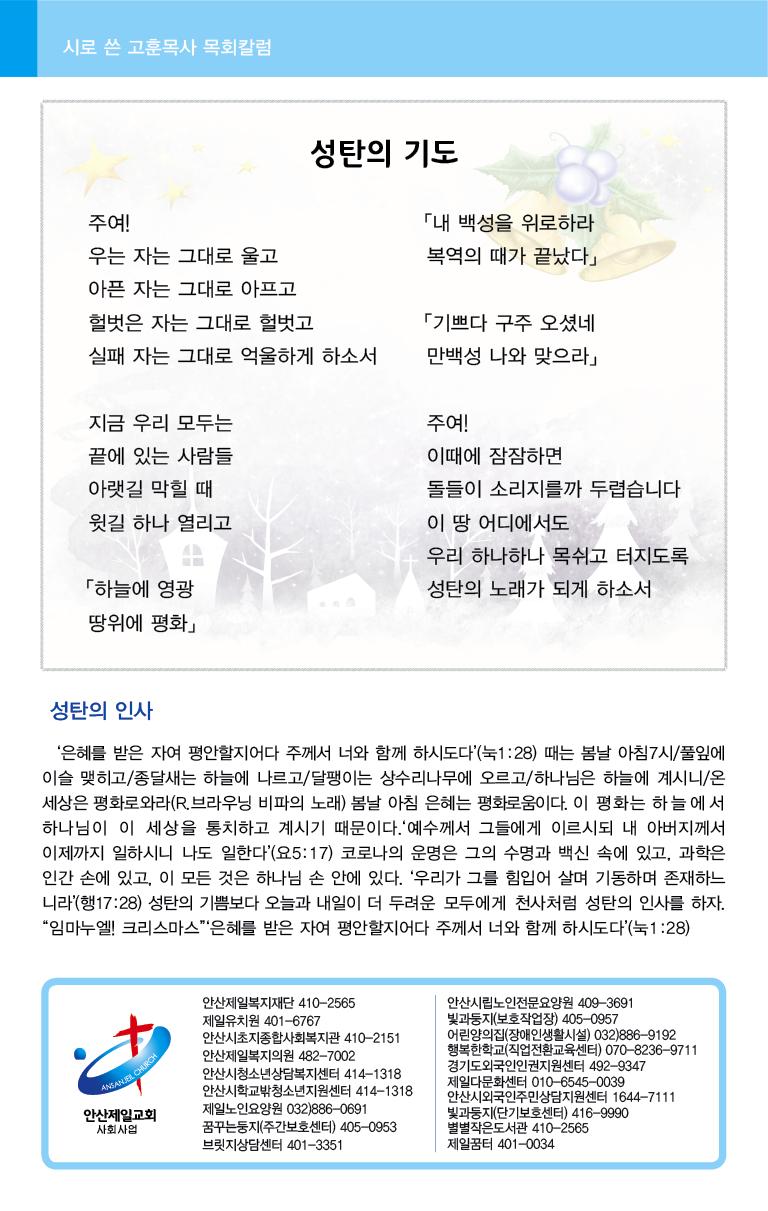 20201220_주보_대지 8.png