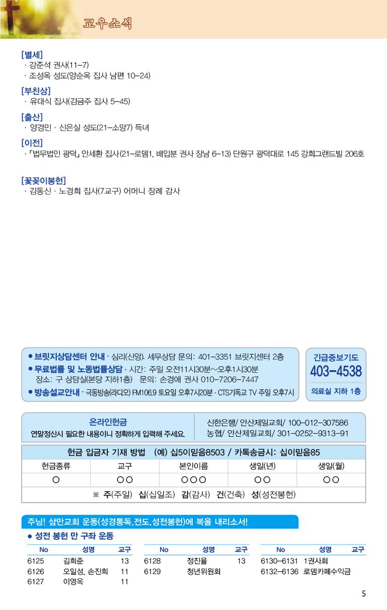 20201220_주보_대지 5.png